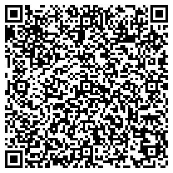 QR-код с контактной информацией организации Люкс Декор, ТОО