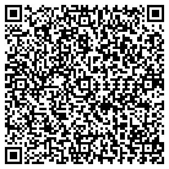 QR-код с контактной информацией организации Мегастрой, ТОО