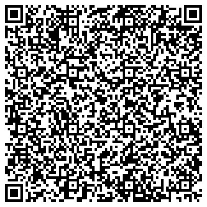 QR-код с контактной информацией организации Мегастрой Маркет SK Компания, ТОО