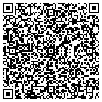 QR-код с контактной информацией организации ХДМ Акмола, ТОО