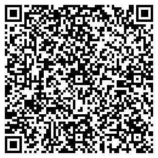 QR-код с контактной информацией организации ЭКОЗЕЛЕНЬ