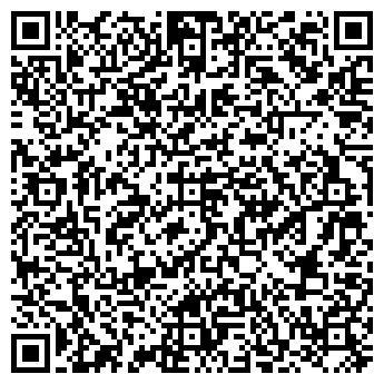 QR-код с контактной информацией организации Строй Арсенал НС, ТОО