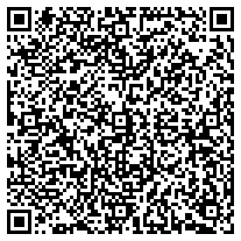 QR-код с контактной информацией организации Мастер, ТОО