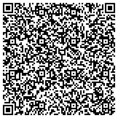 QR-код с контактной информацией организации DesignLine (ДизайнЛайн), ТОО