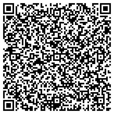 QR-код с контактной информацией организации Be Green (Би Грин), ТОО