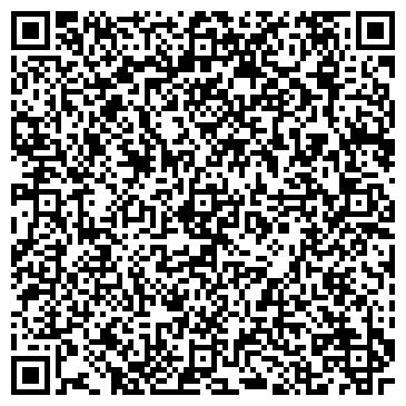 QR-код с контактной информацией организации Дана (Магазин строительных материалов) ИП