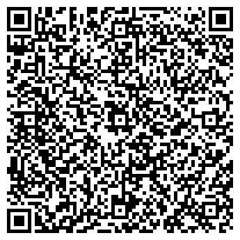 QR-код с контактной информацией организации Цемент строй сервис, ТОО