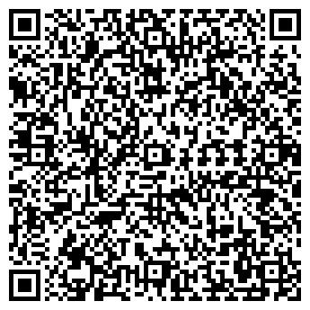 QR-код с контактной информацией организации Деон, Компания