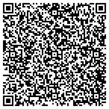 QR-код с контактной информацией организации Domus Arte (Домус Арте), ТОО