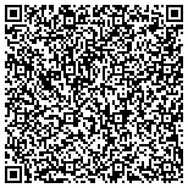 QR-код с контактной информацией организации Фасад Оптима, ТОО