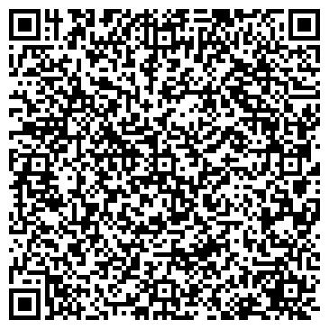 QR-код с контактной информацией организации Технострой, ТОО