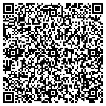 QR-код с контактной информацией организации Кулан Кыпшак, ТОО