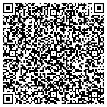 QR-код с контактной информацией организации Takos-Decor (Такос-Декор), ТОО