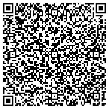 QR-код с контактной информацией организации Ергалиев, ИП