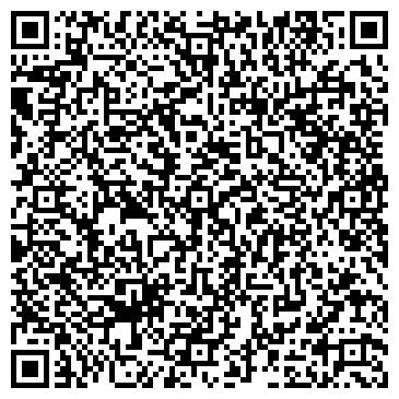 QR-код с контактной информацией организации Спортивная Компания, ТОО
