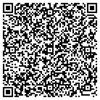 QR-код с контактной информацией организации Компания ЕСТ, ТОО