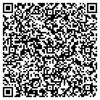 QR-код с контактной информацией организации VIP Parquet, ТОО