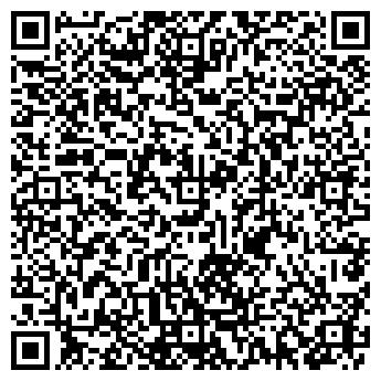 QR-код с контактной информацией организации Sinn (Синн), ТОО
