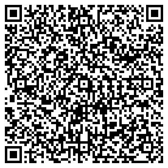 QR-код с контактной информацией организации Идеал Строй, ТОО