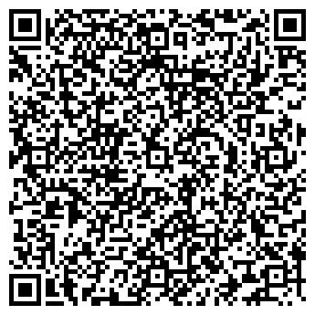 QR-код с контактной информацией организации Stock (Сток), ТОО