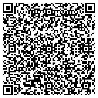 QR-код с контактной информацией организации Система СМ, ТОО