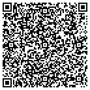 QR-код с контактной информацией организации БесТау, Компания