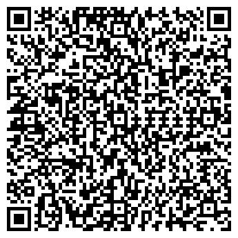 QR-код с контактной информацией организации Акрил-V, ТОО