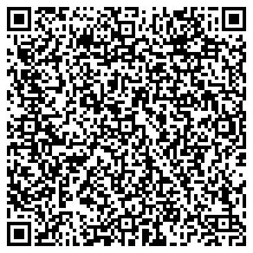 QR-код с контактной информацией организации Мастер-Трейд К, ТОО