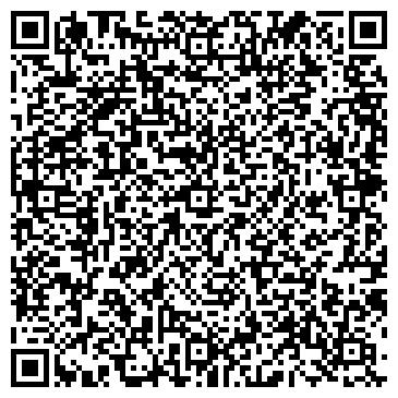 QR-код с контактной информацией организации Legacy LTD (Легаси ЛТД), ТОО
