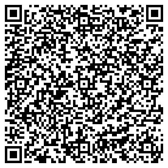 QR-код с контактной информацией организации ИнтерПОЛ,ТОО