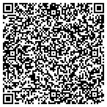 QR-код с контактной информацией организации Комплектация, торговая фирма, ТОО