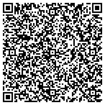 QR-код с контактной информацией организации Aspen Kazakhstan (Аспен Казахстан), ТОО