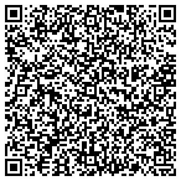 QR-код с контактной информацией организации Азия Паркет, ТОО