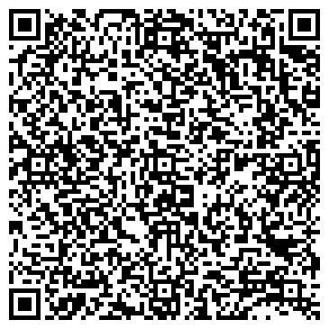 QR-код с контактной информацией организации Азия Паркет Армада, ТОО