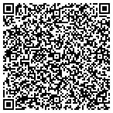 QR-код с контактной информацией организации Yobi-строй (Йоби-строй), ТОО