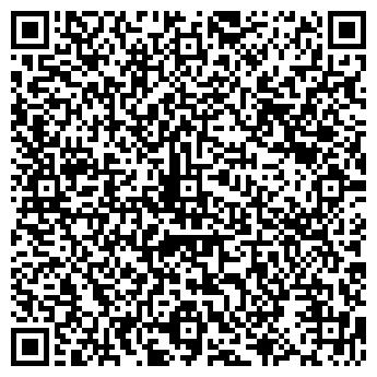 QR-код с контактной информацией организации ТПК Рост, ТОО