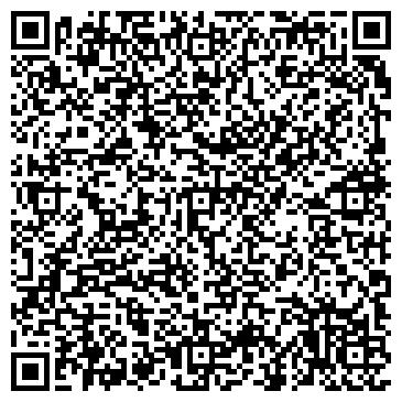QR-код с контактной информацией организации ASG Almaty, ТОО