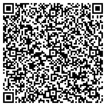 QR-код с контактной информацией организации Ракурс NS (НС), ТОО