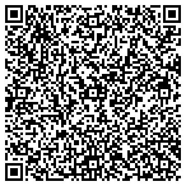 QR-код с контактной информацией организации Best floor partners (Бест флур партнерс), ТОО