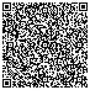 QR-код с контактной информацией организации Альпард Торговый Дом,ТОО