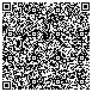 QR-код с контактной информацией организации Vexscom (Векском), торговая компания, ТОО