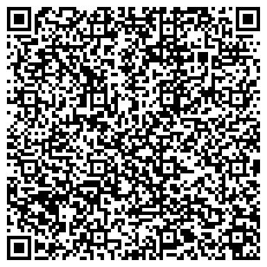 QR-код с контактной информацией организации Флагман (Строительная компания), ТОО