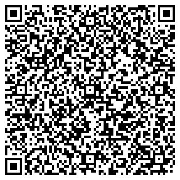 QR-код с контактной информацией организации Adiana Interio (Адиана Интерио), ТОО