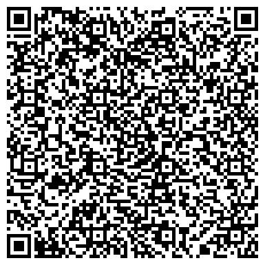 QR-код с контактной информацией организации Alva floors(Альва флорс), ТОО