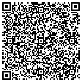 QR-код с контактной информацией организации ЭКО паркет, ТОО