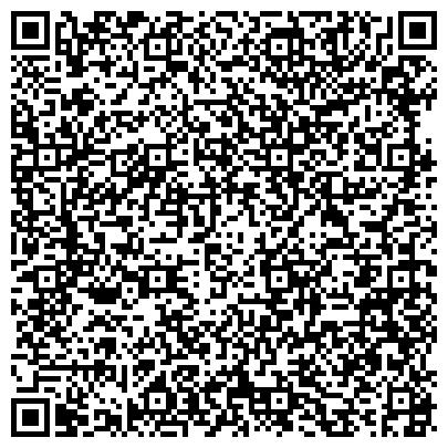 QR-код с контактной информацией организации Mercur Dom Invest (Меркур Дом Инвест), ТОО