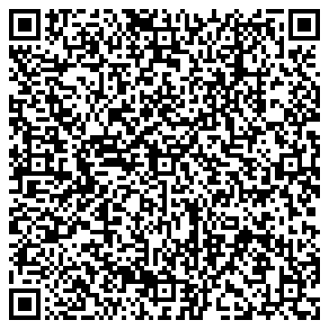 QR-код с контактной информацией организации Алса XXI, ТОО