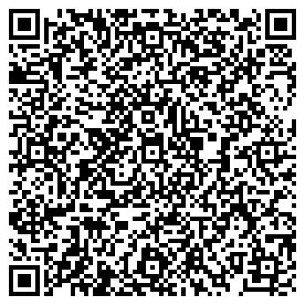 QR-код с контактной информацией организации Все для дома, ТОО