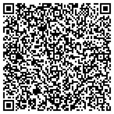 QR-код с контактной информацией организации Хайруллин А.К., ИП
