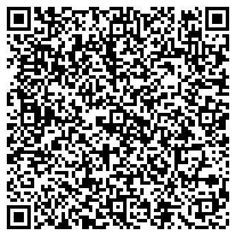 QR-код с контактной информацией организации АЛВА флорс, ТОО